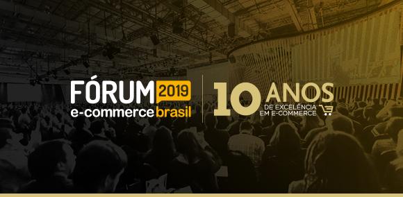 Fórum E-Commerce Brasil completa dez anos com recordes