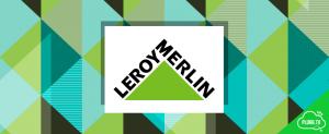 Leroy Merlin chega ao Plugg.To