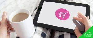 E-commerce e Marketplace: Saiba as diferenças