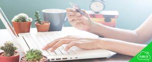 Loja virtual: A importância de escolher uma plataforma eficiente