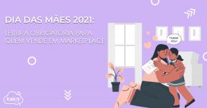 Read more about the article Dia das mães 2021 – Leitura obrigatória